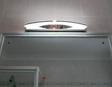 Bathroom mirror light. 18W LED.
